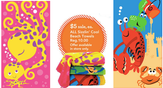 toys r us beach towels